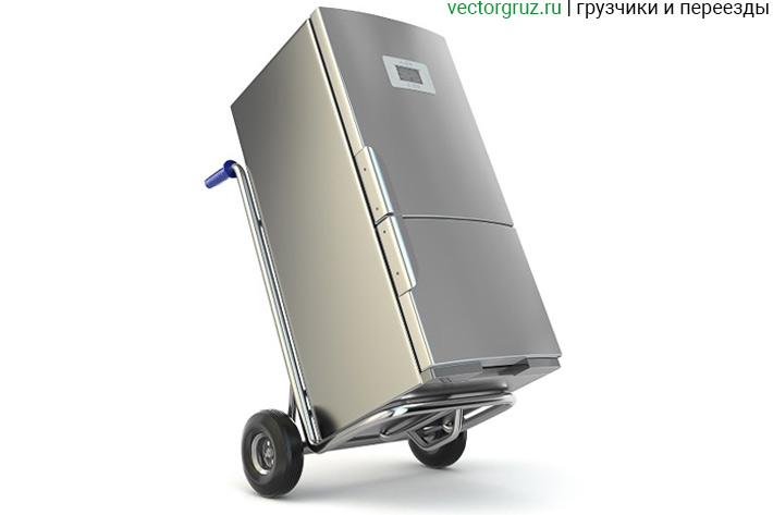 перевозка-холодильника