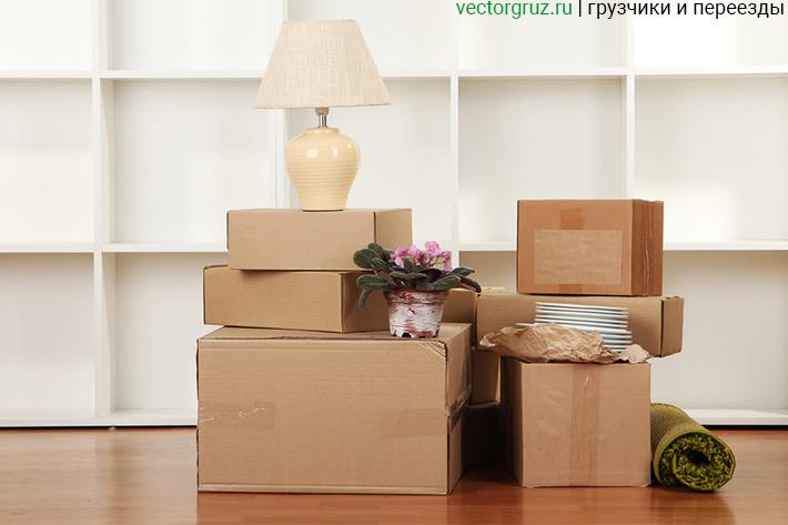 упаковка-вещей-коробки