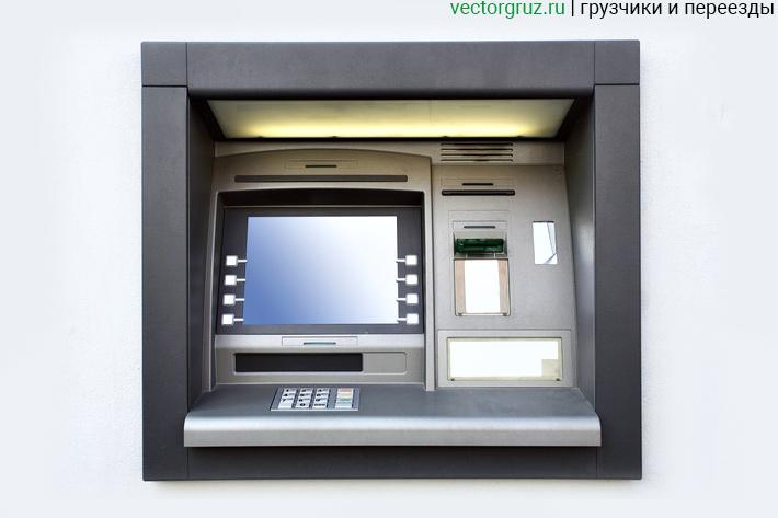перевозка-банкоматов-статья